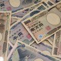【開運】金運アップ!臨時収入が増え、どんどんお金が貯まるおまじない