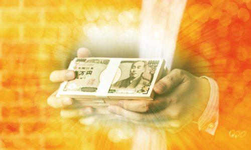金・economic fortune