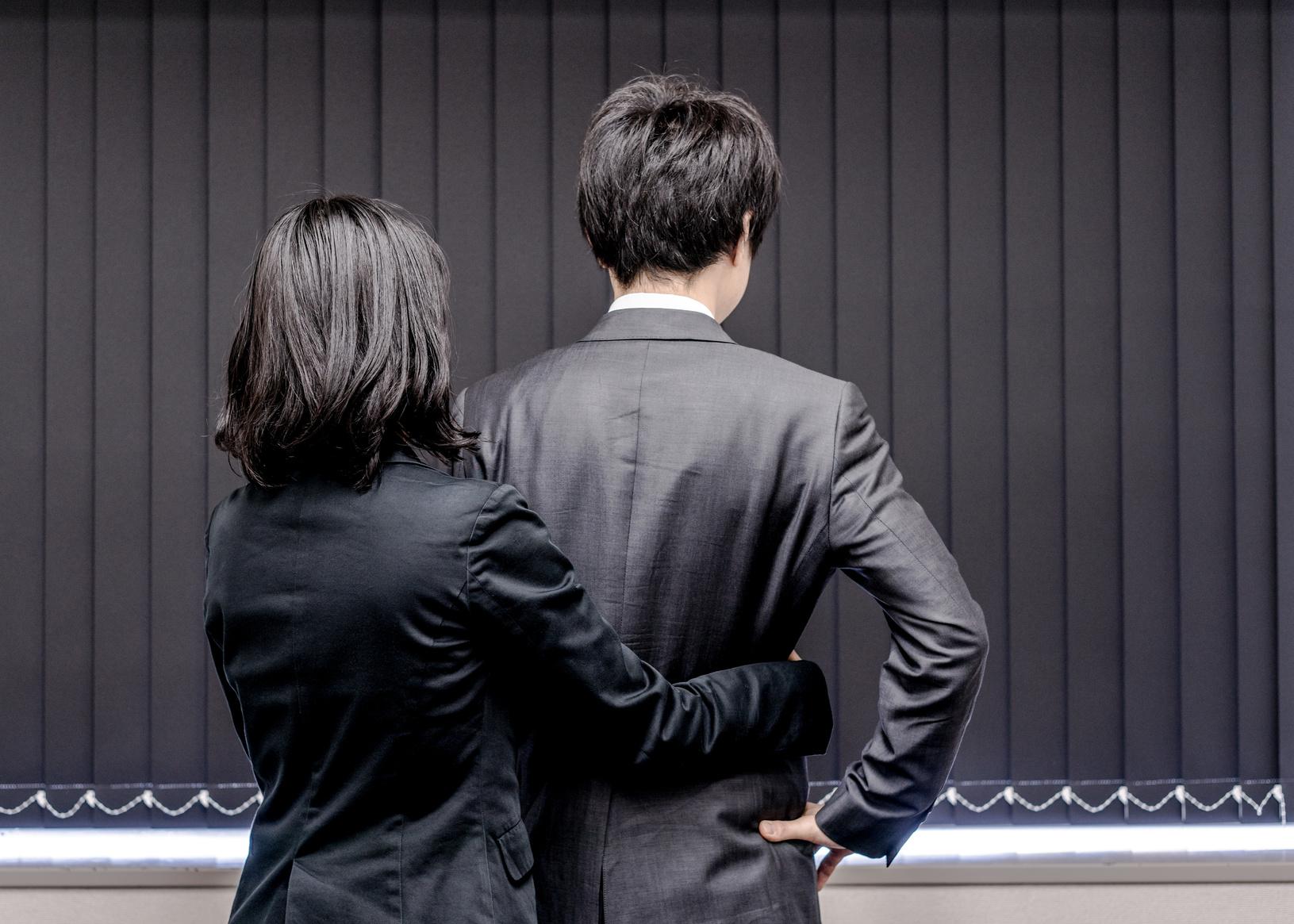 愛・office love