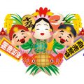 【開運】金運・恋愛運・健康運の3大運気劇的上昇のおまじない!