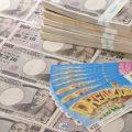 【金運アップ】Loto6や宝くじの高額当選が叶う強力なおまじない!