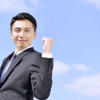 事象・転職tensyoku