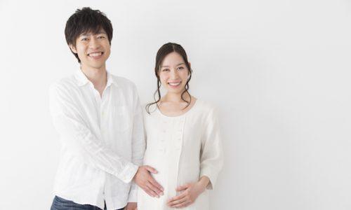 愛・懐妊pregnant