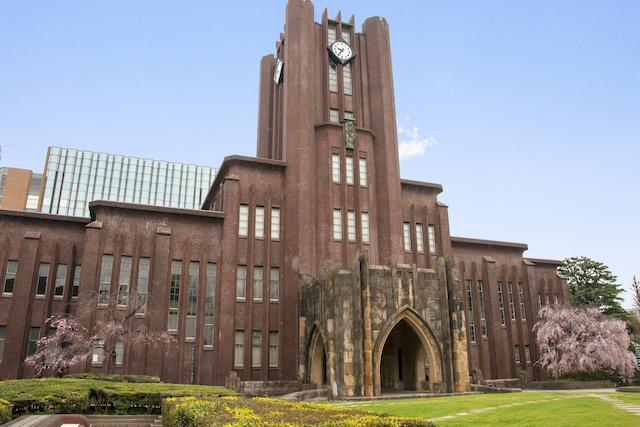 建・university
