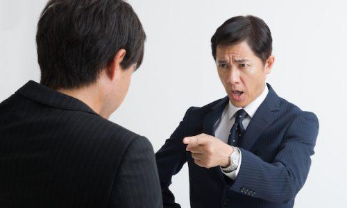 現象・上司と部下quit