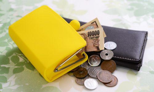 金・黄色の財布