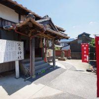 建・宝当神社