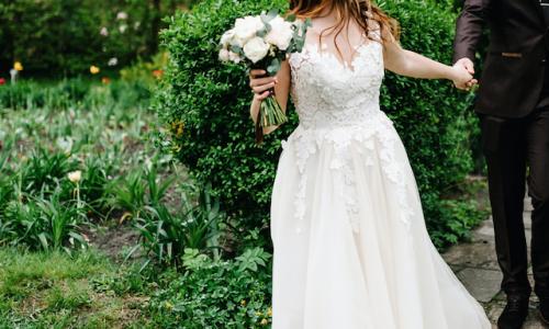愛・結婚、花嫁