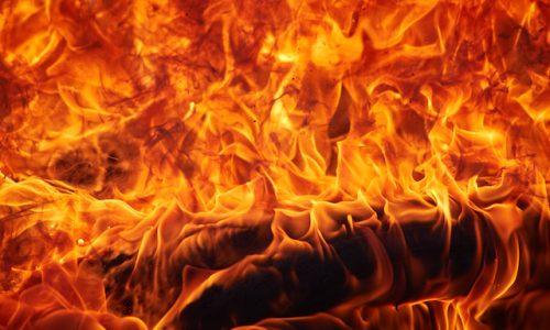 術・現象・地獄の炎