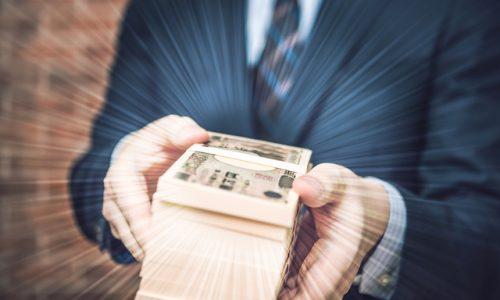 お金 引き寄せる