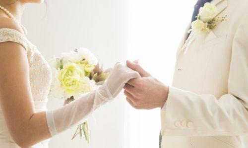 理想の結婚相手