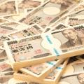 【金運アップ】効果抜群!驚くほどお金が貯まる強力な財運のおまじない!