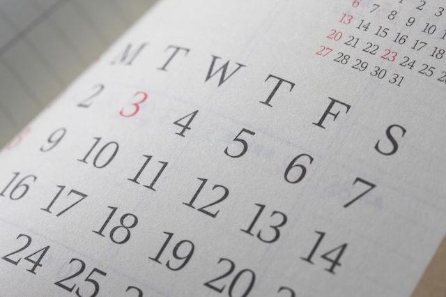 開運 カレンダー