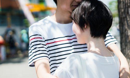 恋koi2