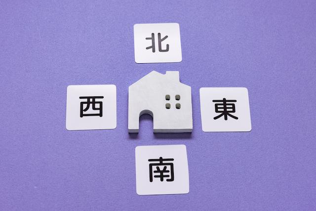 風水】家を立てるなら良い土地選び!方角など風水学的見極めポイント5つ!