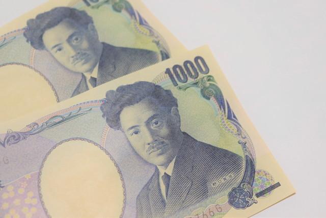 2枚の1000円札