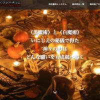 スクリーンショット 2019-10-16 17.56.51